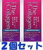 【2個】 資生堂 ザ・コラーゲン タブレット V 126粒×2個 (4987415679457)