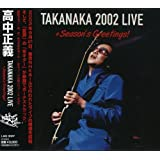 TAKANAKA 2002 LIVE+Season Greetings