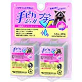 【指定医薬部外品】手ピカジェルプチ 1.2ml×20包(携帯用)