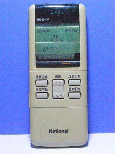 ナショナル エアコンリモコン A75C413