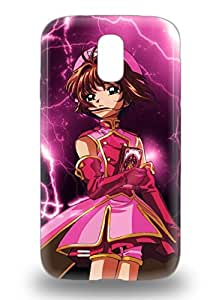 New Arrival 3D PC Case Cover With Galaxy Design For Galaxy S4 Japanese Kinmoto Sakura Card Captor Sakura Lovely Girl ( Custom Picture iPhone 6, iPhone 6 PLUS, iPhone 5, iPhone 5S, iPhone 5C, iPhone 4, iPhone 4S,Galaxy S6,Galaxy S5,Galaxy S4,Galaxy S3,Note 3,iPad Mini-Mini 2,iPad Air )