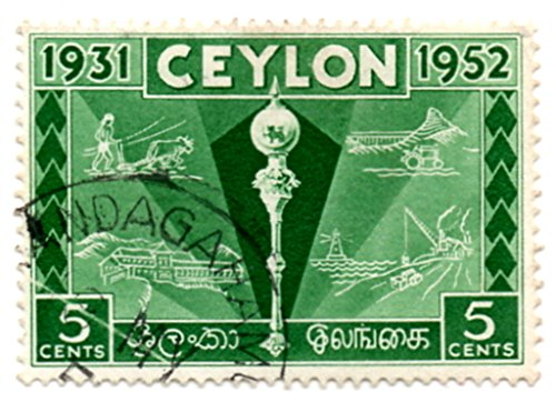 Ceylon Postage Stamp Single 1952 Mace And Symbols Of Industry Issue 5 Cent Scott #315