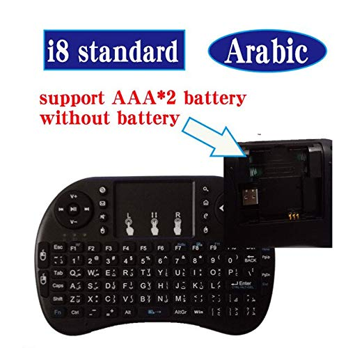 Calvas MX3 2.4GHz Wireless Air Mouse QWERTY Keyboard Remote Control Color: MX3 Standard