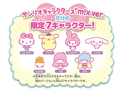 Sanrio Tamagotchi m!x Sanrio Characters m!x ver. by Bandai (Image #2)