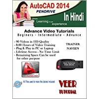 Veer Tutorial AutoCAD 2014 Basic to Advance Video Training (1 USB Pendrive, 90 HD Videos, 8 Hrs Training) in Hindi