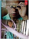 Adobe Photoshop Elements 14 & Premiere Elements 14 [PC Download]