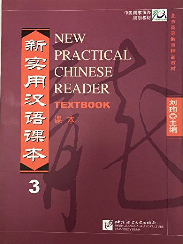 New Practical Chinese Reader: Textbook Vol.3