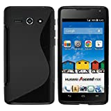 Yakamoz Flexible TPU S-line Silicone Gel Case Cover for Huawei Ascend Y530 with Free HD Screen Protector & Stylus Pen (S-line Black)