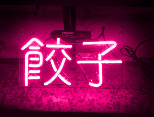 "New Restaurant Shop Neon Sign Dumplings In Chinese Businese Neon Light Wall Sign Sculpture 12"" x 6"""