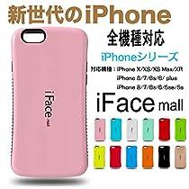 iFace mall ケース 正規品 iphone6s ケース iphone6 ケース アイフォン6s ケース iphone6/6s用ケース スマホケース 耐衝撃 耐摩擦 防塵防水 落下防止 高級PUレザー 人気 可愛い おしゃれ(対応機種iphone6,iphone6s)