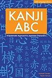 Kanji ABC, Andreas Foerster and Naoko Tamura, 0804819572