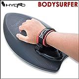 Hydro Bodysurfer