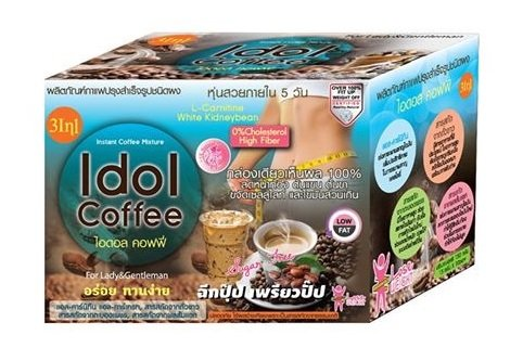 1 x NEW Idol Slim Coffee Diet Coffee Weight Loss Burn Fat Low Fat 150g