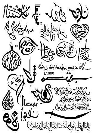Tatuaje temporal estilo moderno brazo de moda tatuaje árabe ...