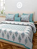Jaipuri Style Cotton King Size Double Bedsheet with 2 Pillow Cover(Multicolour, 227X262cm)