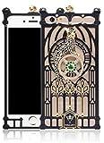 *Formartti* Luxury iPhone 6 or 6s 4.7'' Aluminum Phone Case- Premium Class - Leopard Black
