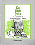 img - for Na Mele Hula: A Collection of Hawaiian Hula Chants by Nona Beamer (1987-10-03) book / textbook / text book
