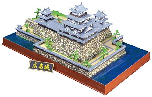1/350 deluxe edition Hiroshima castles