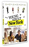 Young Adult New York [DVD]