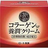 ロート製薬 50の恵エイジングケア 養潤成分50種類配合 クリーム 90g