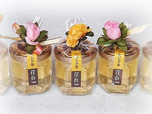 花兵養蜂農園産のアカシア蜜(40g)3本セット
