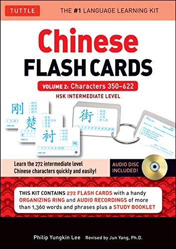 Chinese Flash Cards Kit Volume 2: HSK Levels 3 & 4 Intermediate Level: Characters 350-622 (Audio CD Included)