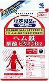 B12 90 Tablets Dietary Supplement Heme Iron Folic Acid Vitamin Kobayashi Pharmaceutical Review