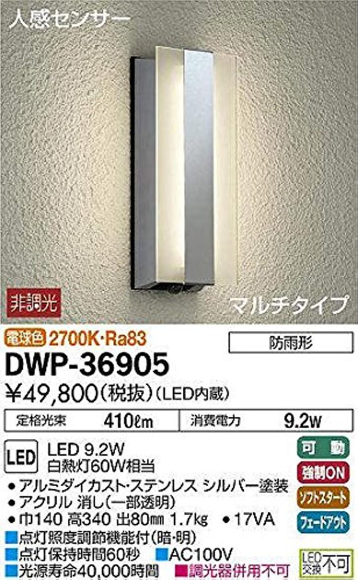 シネウィ逸脱タイピストPanasonic LED ブラケット 壁直付型 60形 電球色 LGB81645K