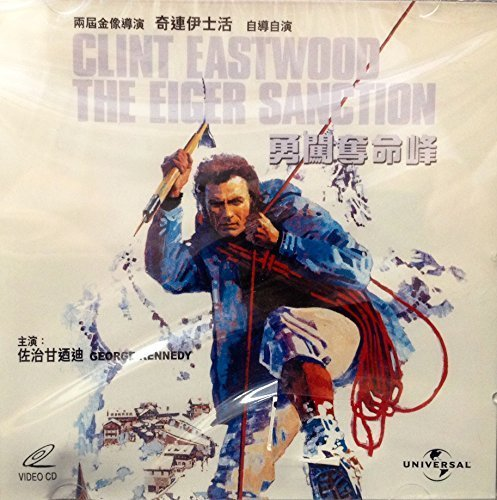 The Eiger Sanction (1975) By UNIVERSAL in English w/ Chinese Subtitle (Imported From Hong Kong) by George Kennedy, Vonetta McGee Clint Eastwood