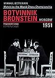 img - for Match for the World Chess Championship Mikhail Botvinnik-David Bronstein Moscow 1951 (Progress in Chess) by Mikhail Botvinnik (2004-09-15) book / textbook / text book