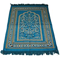 Islamic Prayer Velvet Rug Hutbe Leaf PatternJanamaz Sajjadah Muslim Namaz Seccade Turkish Prayer Rug (Turqouise)