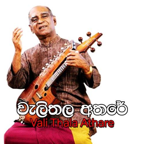 Amazon.com: Sudu Neluma: Pandith Amaradeva: MP3 Downloads