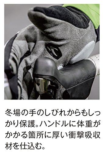 (スゴイ) SUGOi 91597U RS ゼロ グローブ