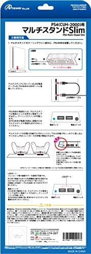 PS4 (CUH-2000) 用マルチスタンド Slim (ブラック)