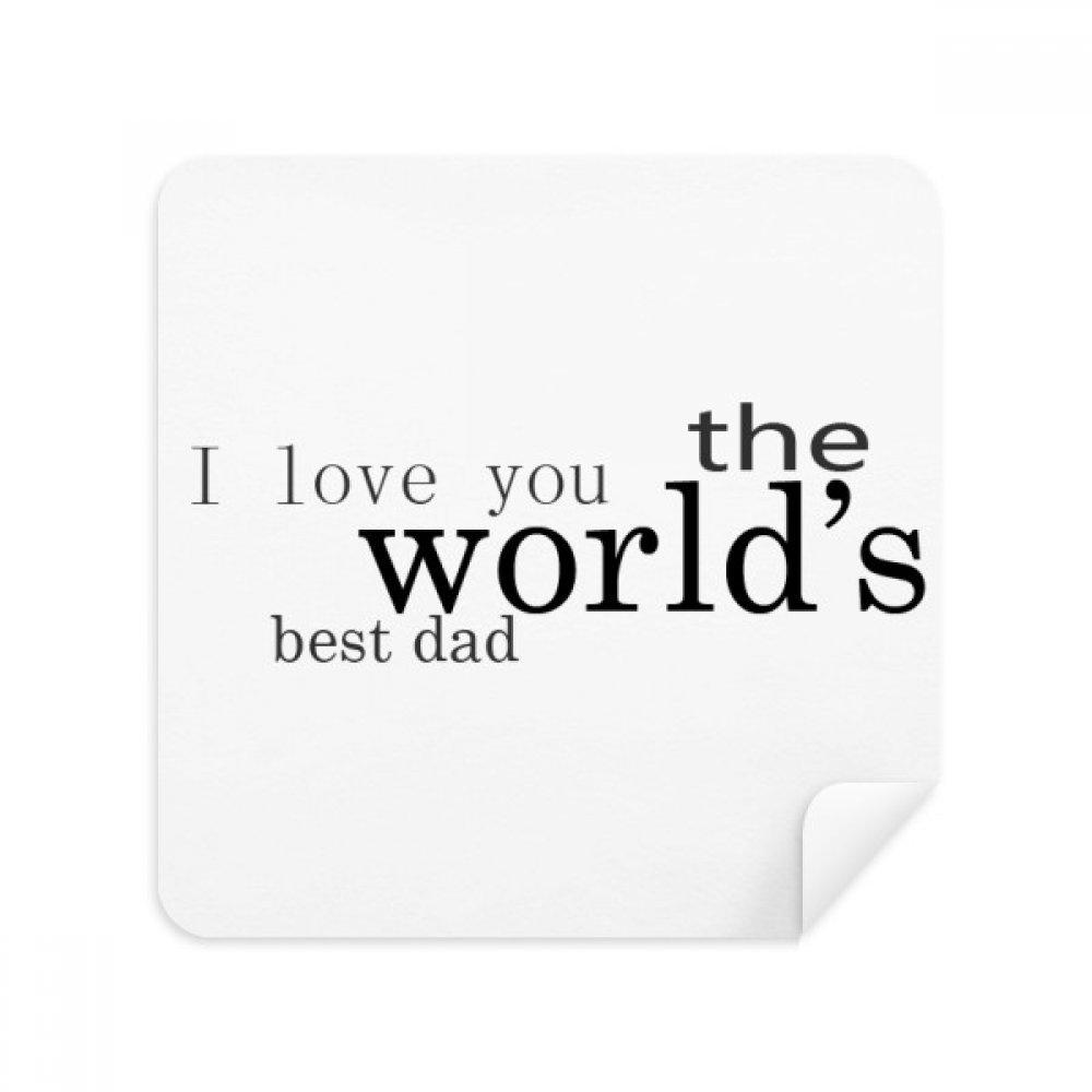 Love World 's Best Dad Festival Quoteメガネクリーニングクロス電話画面クリーナースエードファブリック2pcs   B07C92MXDF
