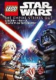 レゴ(R)スター・ウォーズ エンパイア・ストライクス・アウト [DVD]