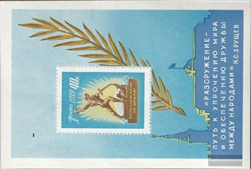 united nations stamps - 8