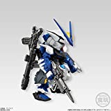 Mobile Suit Gundam SEED Astray FW GUNDAM CONVERGE EX 11 Blue Frame Action Model Figure (CANDY GUM TOY) Bandai
