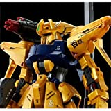 Bandai Hobby MG 1/100 MSR-00100S Hyakushiki-Kai Mass-Production Type