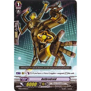 Cardfight!! Vanguard TCG - Anthroid (BT05/074EN) - Awakening of Twin Blades