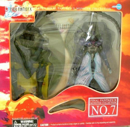 ARTFX Final Fantasy X Monster Collection #7 Seymour Evolution