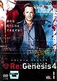 Re:Genesis リ・ジェネシス 4 [レンタル落ち] 全6巻セット [マーケットプレイスDVDセット商品]