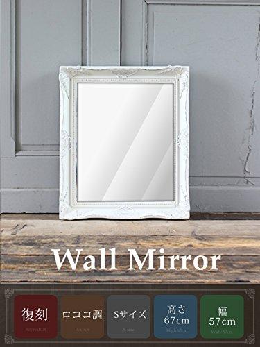ミラー 鏡 アンティーク ウォールミラー ロココ シャビー 壁掛け 姫系 美容室 ホワイト 白 Sサイズ ヨーロッパ フレンチ イギリス MR-633 B011Y1Q7O6 ホワイト mr-633 ホワイト mr-633