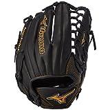 Mizuno MVP Prime Future Baseball Glove