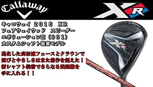 Callaway(キャロウェイ) XR16 フェアウェイウッド Speeder 661 EVOLUTIONⅢ カーボンシャフト装着モデル 右利き用 (番手(W#3+) FLEX-X)の商品画像