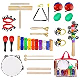 Beimaji Trade 4/12 PCS Per Set Percussion Set Child Toy Gift Kids Children Toddlers Music Instruments Band Rhythm Kit