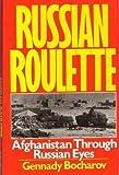 Russian Roulette, Genady Bocharov, 0060391103