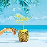 Natsu Ga Kuru! -  TUBE, Audio CD