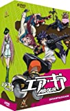 Air Gear - Gesamtausgabe [Import allemand]