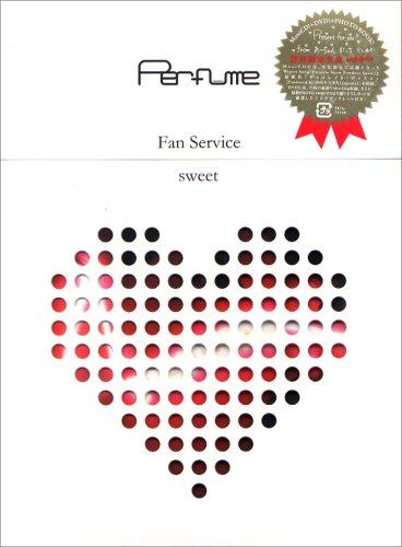 Perfume / ファン・サーヴィス[sweet](限定盤)